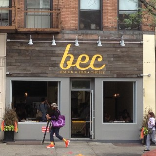 hip new york eatery